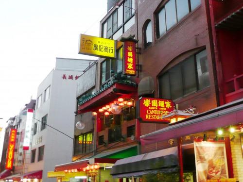 南京町(神戸中華街)